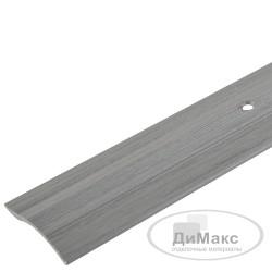 Стыкоперекрывающий разноуровневый алюминиевый порог с открытым крепежом С4 (39,4 мм) Ольха серая №102 (1,8м)