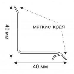 Бордюр для ванны на плитку 40х40 мм Грейс